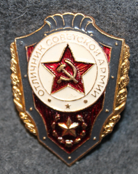 CCCP, Soviet army merit badge, for excellence in service.