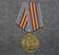 Ukrainalainen Äidinmaan puolustajan mitali.