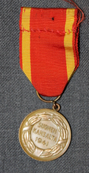 Medal of Liberty 2nd class 1941