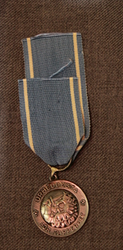 Medal of Liberty 1st class 1918