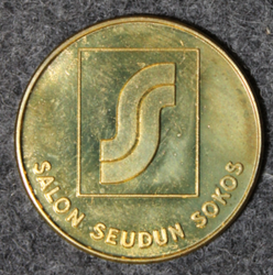 Salon seudun Sokos 24x1,5mm LAST IN STOCK