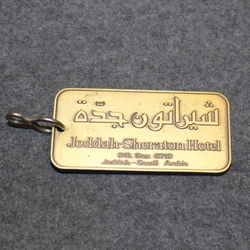 Jeddah-Sheraton Hotel, avaimenperä