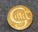Restaurang Gillet, 26mm, kullattu