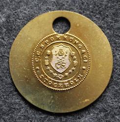 Svenska Esso AB, Fuel token, numbered