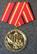 DDR Verdienstmedaille der Kampfgruppen der Arbeiterklasse, Itäsaksalainen mitali. Kulta, ilman rasiaa.