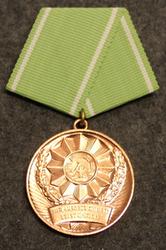 DDR Medaille für ausgezeichnete Leistungen in den bewaffneten Organen des Ministeriums des Innern, Itäsaksalainen mitali. Ilman rasiaa.