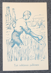 1940 välirauhan aikainen postikortti.