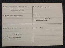 Finnish army conscript archive file card. WW2 era. Unissued.