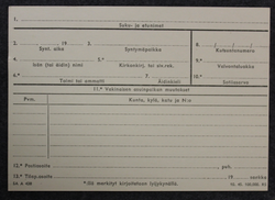 Finnish army conscript archive file card. 1945. Unissued.
