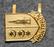 Sveitsin poliisi, lakkimerkki, Montreaux, kullattu