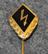 Sveitsin Armeija, Sähköttäjä, lehvät.