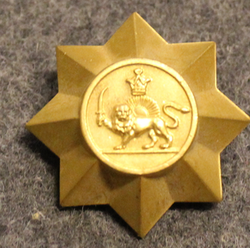 Iranian Gendarmerie, cap button, gilt.