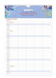 Perhekalenteri - Hidasta Elämää 2022