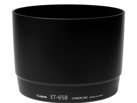 Canon ET-65B Vastavalosuoja