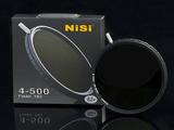 NiSi Fader ND4 - 500 suodin 77mm