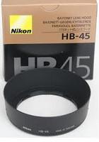 Nikon HB-45 Vastavalosuoja