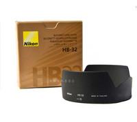 Nikon HB-32 Vastavalosuoja