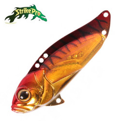 Strike Pro Astro Vibe UV 6,5cm väri: Bream UV #221E