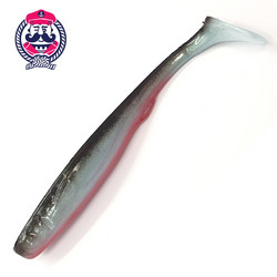 Red Ghost 15cm 24g