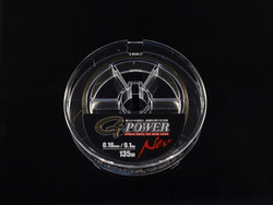 Gamakatsu G-Power 135m